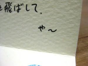 090730 (6).JPG