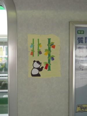 七夕列車 (1).JPG
