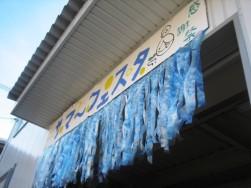 前日! (20).JPG