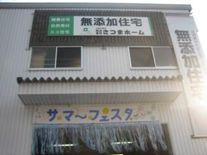 片付け中 (4).JPG