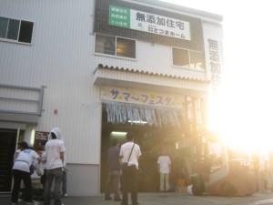 片付け中 (6).JPG