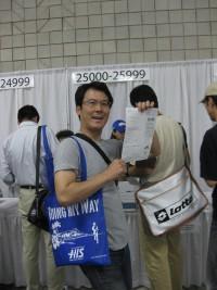20091218Hawaii (6).JPG