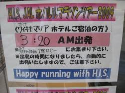 20091218Hawaii (7).JPG