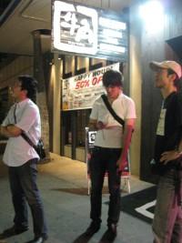 20091218Hawaii (8).JPG