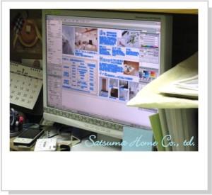 20100108☆.jpg