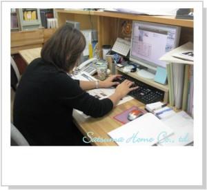 20100108☆ (2).jpg