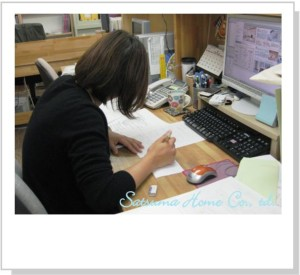 20100108☆ (3).jpg