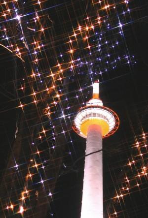 IMG_1465_京都タワー1.jpg